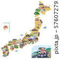 家族バスツアー 日本観光地マップイメージ 57607279