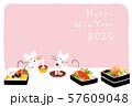 年賀状 ねずみと正月料理 ピンク背景 57609048