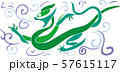 Colorful korean traditional motifs illustration 017 57615117