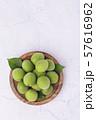 Close up of green plum, summer fruit 033 57616962