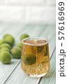 Close up of green plum, summer fruit 031 57616969