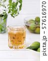 Close up of green plum, summer fruit 019 57616970