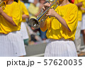 浅草サンバカーニバルのマーチングバンド 57620035