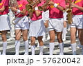浅草サンバカーニバルのマーチングバンド 57620042