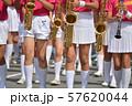 浅草サンバカーニバルのマーチングバンド 57620044