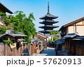 京都・八坂の塔(法観寺) 57620913
