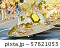 浅草サンバカーニバル 57621053