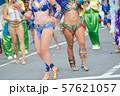 浅草サンバカーニバル 57621057