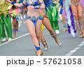 浅草サンバカーニバル 57621058
