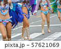 浅草サンバカーニバル 57621069