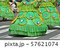 浅草サンバカーニバル 57621074