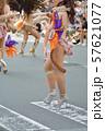 浅草サンバカーニバル 57621077