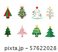 クリスマスツリー3 57622028