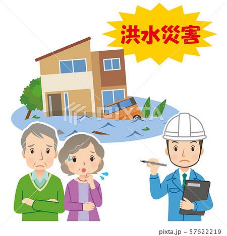 住宅被害の調査 高齢者 57622219
