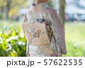 kimono 57622535