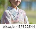 kimono 57622544