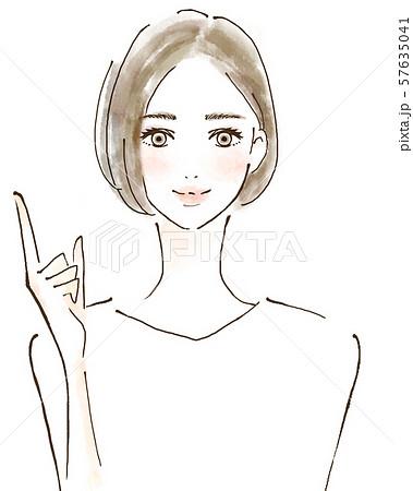 ポイントを説明する若い女性 主婦 アドバイス 助言 イラスト 57635041