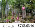 熊野古道伊勢路 松本峠のお地蔵さん 57636340