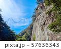 熊野 世界遺産 花の窟 57636343