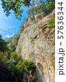 熊野 世界遺産 花の窟 57636344