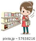万引き 若い主婦 女性 イラスト 57638216