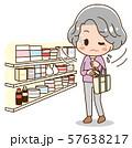 万引き 老人 お年寄り 女性 イラスト 57638217