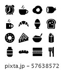 breakfast solid icons 57638572