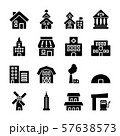 building solid icons 57638573