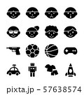 boy solid icons 57638574