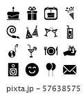 birthday solid icons 57638575