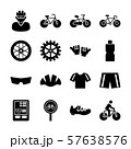 bicycle solid icons 57638576