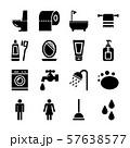 bathroom solid icons 57638577