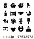 baby solid icons 57638578