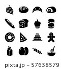 bakery solid icons 57638579