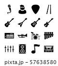 band solid icons 57638580