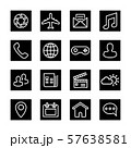 application solid icons 57638581