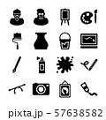 art solid icons 57638582