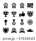 award solid icons 57638583