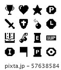 8 bit game solid icons 57638584