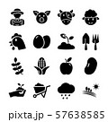 agriculture solid icons 57638585