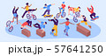Extreme Street Sport Narrow Illustration 57641250