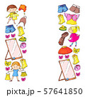 Children clothes. Background for babies, kids patterns. 57641850