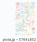 Children clothes. Background for babies, kids patterns. 57641852