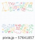 Children clothes. Background for babies, kids patterns. 57641857