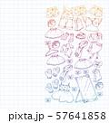 Children clothes. Background for babies, kids patterns. 57641858