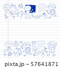Back to school vector pattern. Education icons for children. 57641871