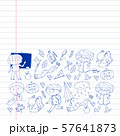 Back to school vector pattern. Education icons for children. 57641873