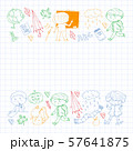 Back to school vector pattern. Education icons for children. 57641875