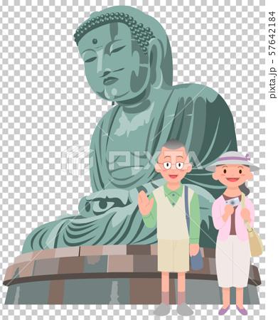 高級旅行Daibutsu鎌倉 57642184