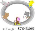 動物たちのローラースケート 57643895